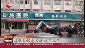 青海西宁:路面塌陷公交车坠坑 10人失联13人受伤