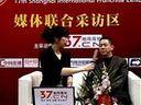 2012第十七届上海连锁加盟展--品卫工贸--地纬商机网--37.cn