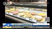 """""""食之秘""""上海直营店全部关门 3家加盟店尚在正常经营"""