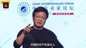 融创董事长孙宏斌已经晋升段子手。3月1日,他说未来要投资美好生活,因为消费者饱暖-国语高清