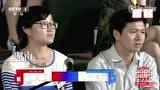 中国汉字听写大会 第3季[第10期]16高手抢争4张总决赛门票
