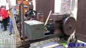 1921年的柴油机就照样启动,也就算是老古董了呀