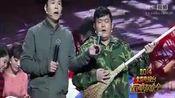 2014北京春晚 沈春阳、小沈阳小品全集《真的想回家》