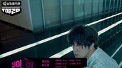 本周揭榜:薛之谦承包冠亚军,《陈情令》OST热度高!由你音乐榜2019年第28期(2019.07.15-2019.07.21)TOP20