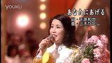 西川峰子 あなたにあげる 第5回日本歌謡大賞·放送音楽新人賞-游戏视频 最新