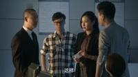 《守卫者-浮出水面》12集预告片