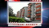 """市商务委:""""社区服务圈""""遴选连锁企业-6月9日"""