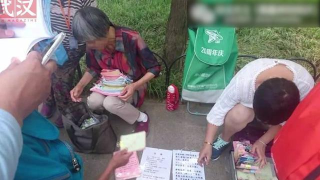 有北京户口残疾的也行 中国式相亲鄙视链,真扎心!