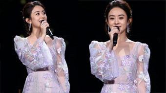 赵丽颖跨年假唱上热搜