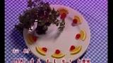 松树-美食菜谱