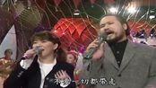 林立洋、江青蓉献唱《伤心的人更伤心》,经典的音乐,太好听了