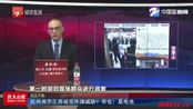 杭州闹市区商城受炸弹威胁? 非也! 是电池