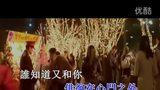 黄仲昆-有多少爱可以重来-视频 超清观看