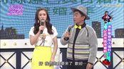 小明星大跟班 20170412 演艺圈恋情大爆料! 记者美食争夺战!