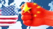 刚刚得知美国肆无忌惮插手新疆事务 中国这团体发长篇声明强力驳斥