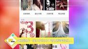 赵丽颖新剧开播,前经纪人发文祝贺,她走红靠经纪人?