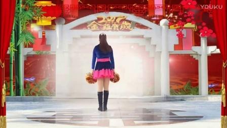 红领巾舞动欢乐广场舞《开门纳福迎春来》原创附口令分解.2.06