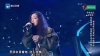 中国新歌声 2017 希林娜依·高《她来听我的演唱会》170915 中国新歌声