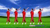 精选健身广场舞《前世今生的轮回》简单易学,想瘦身一起来