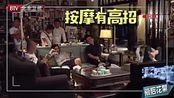 外科风云剧组集体观看《琅琊榜》,胡歌不在大哥又调皮了