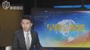 法制晚报:新闻链接——颐和园石狮遭风筝线捆绑 专家称会加速文物老化