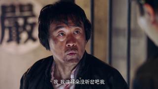 《芝麻胡同》第17集精彩看点:严振声无罪释放
