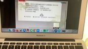 上网课技巧 mac配合ipad快速高效率笔记的技巧