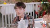 王俊凯抒情版《再见》,泪洒《中餐厅》