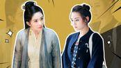 《扶摇》PK《一千零一夜》,杨幂和迪丽热巴的少女感谁更强?