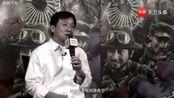 视频:黄子韬被告上法庭