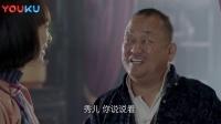 太行英雄传 30 韩有禄酒中下药 大喜警觉救金秀