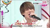 2019-08-28_ZIP-King & Princeがkoi-wazuraiを解決【生肉】