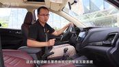 [导入]长安欧尚A800试驾视频:联手凌轩夹击宝骏730