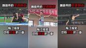 """张国伟,除了能""""跳舞"""",更是热血男儿#跳高 #香肠派对戏精大赛 #正能量"""