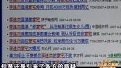 """李连杰谈为什么创立""""壹基金"""" 正面回应猜忌"""