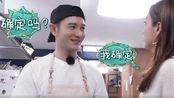 """《中餐厅》代理店长黄晓明上线,制造送礼大坑,赵薇险些""""翻脸"""""""