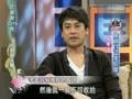 《沈春华lifeshow》20110925朱孝天自爆幼年惨痛经历_02.