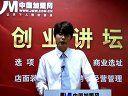 中国加盟网策划专栏《创业讲坛》第八期:品牌考察注意事项48