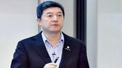 """华裔科学家张首晟去世 成功证实""""天使粒子""""的存在"""