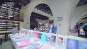 【青海】西宁现全国海拔最高面积最大的独立书店 图书多达45万册-青海那点事儿-浙江小志