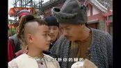 《九岁县太爷》陈文杰贡院门口遇到了微服出宫的乾隆皇帝