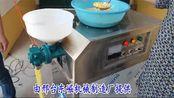 我爱发明 玉米面条机 米粉米线机-DJ2B460