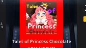【偶像超音速(TapsonicTop)】ARM(IOSYS) - Tales of Princess Chocolate专家难度Lv.10自动演示 付费币限定曲