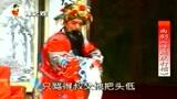 """曲剧《呼延庆打擂》""""有本御打坐在南清宫""""洛阳九都团肖铁良演唱"""
