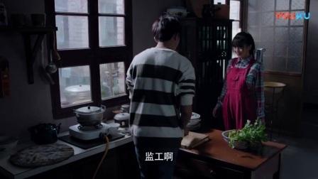 梁振伦《我的小姨》秋山CUT 第27集