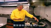 蔡澜第一次与两位高手过招,论烹饪我只服蔡大厨,无招胜有招