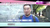 文娱视频热度榜  《宫心计2之深宫计》
