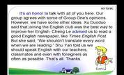 仁爱版九年级英语上册 (7)