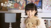 """《李雷和韩梅梅》曝""""少男少女""""预告"""