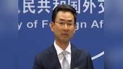外交部回应苹果上架涉港应用程序:应该予以抵制和反对-国内热点资讯-中国网资讯